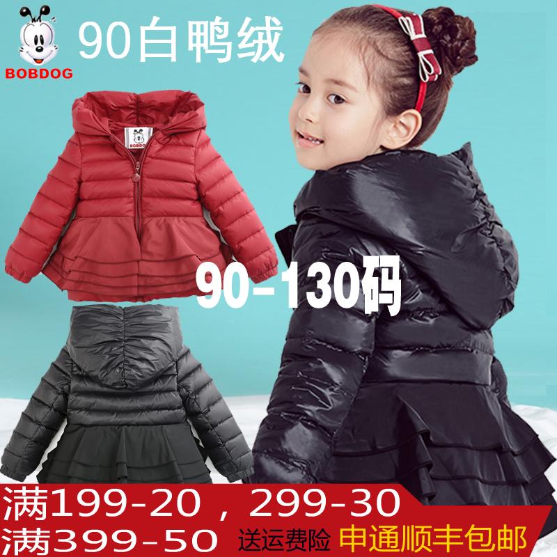 柒步独舞正品2015新款儿童羽绒服女童装中长款纯色韩版修身裙摆