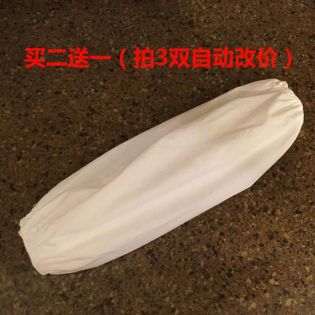男女加长款纯棉全棉工作袖套厨房防脏套袖透气防晒手臂套