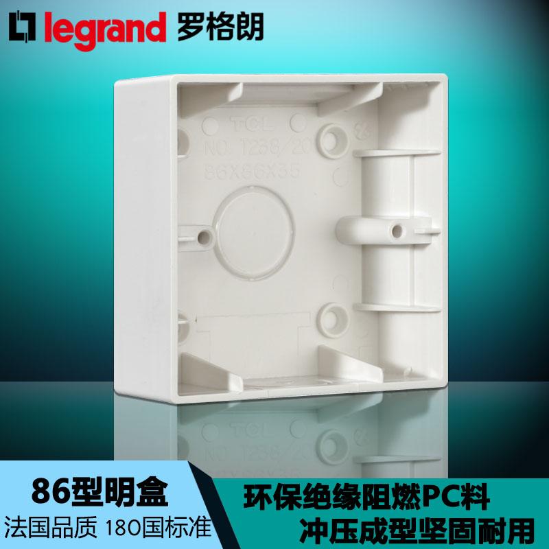 Astounding Usd 5 55 Tcl Legrand Switch Socket Ming Box 86 Type Ming Box Bottom Wiring Cloud Tziciuggs Outletorg