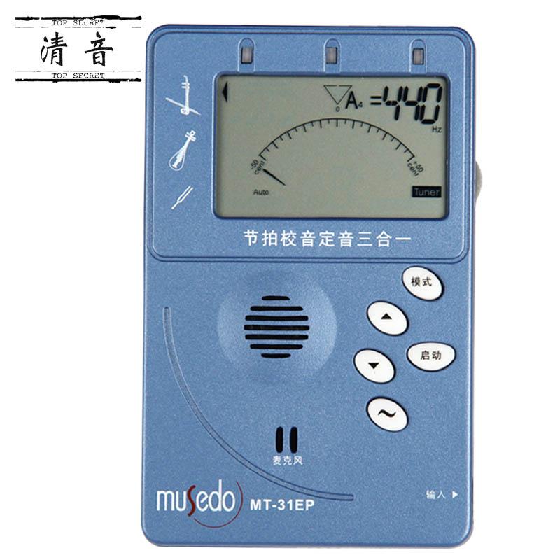 小二胡妙事多MT-31EP琵琶调音器二胡校音器天使调音器