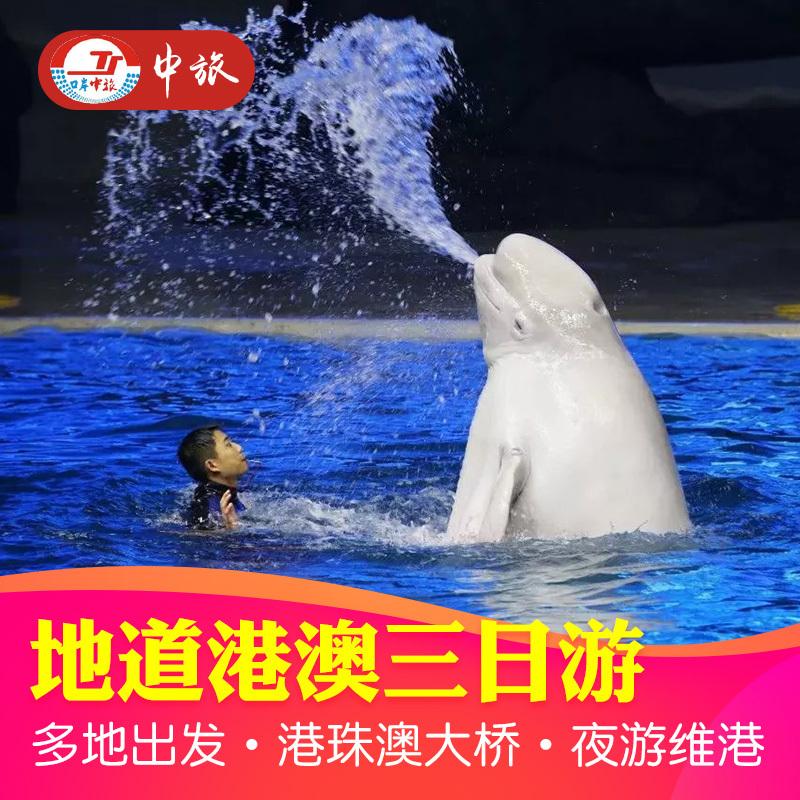 港澳游3天2晚香港游大桥乐园迪士尼海洋港珠澳公园跟团游珠海出发