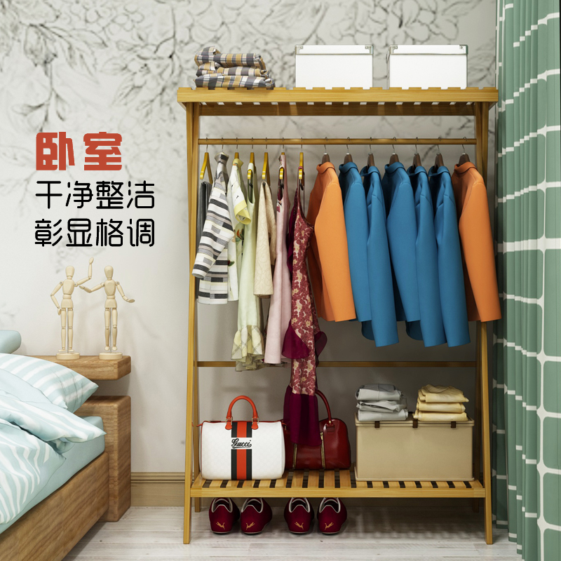 Ordinaire Hanger Floor Bedroom Modern Minimalist Coat Rack Floor Solid Wood Group  Racks Mobile Hanging Hanger Creative
