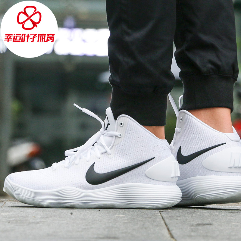 Sports Basketball Shoes 897808-100