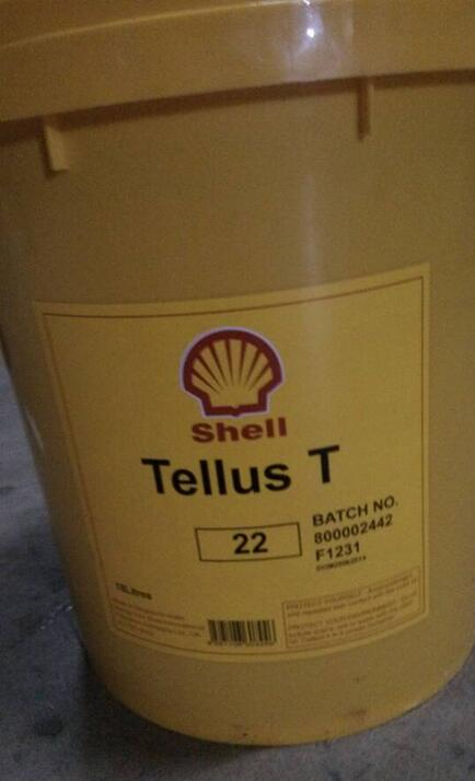 Shell Tellus T22 Hydraulic Oil | Migrant Resource Network