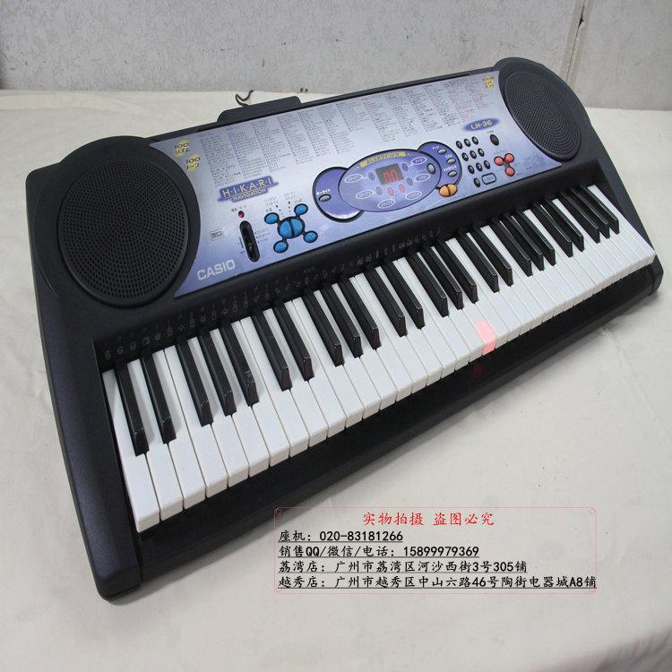 标准灯光正品成人系列卡西欧CAISOLK-3661原装键教学儿童电子琴