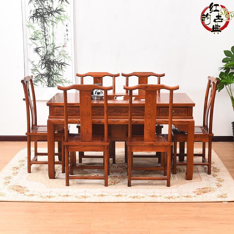 中式仿古实木功夫餐桌椅v功夫茶桌明清古典家具茶艺台榆木将军桌