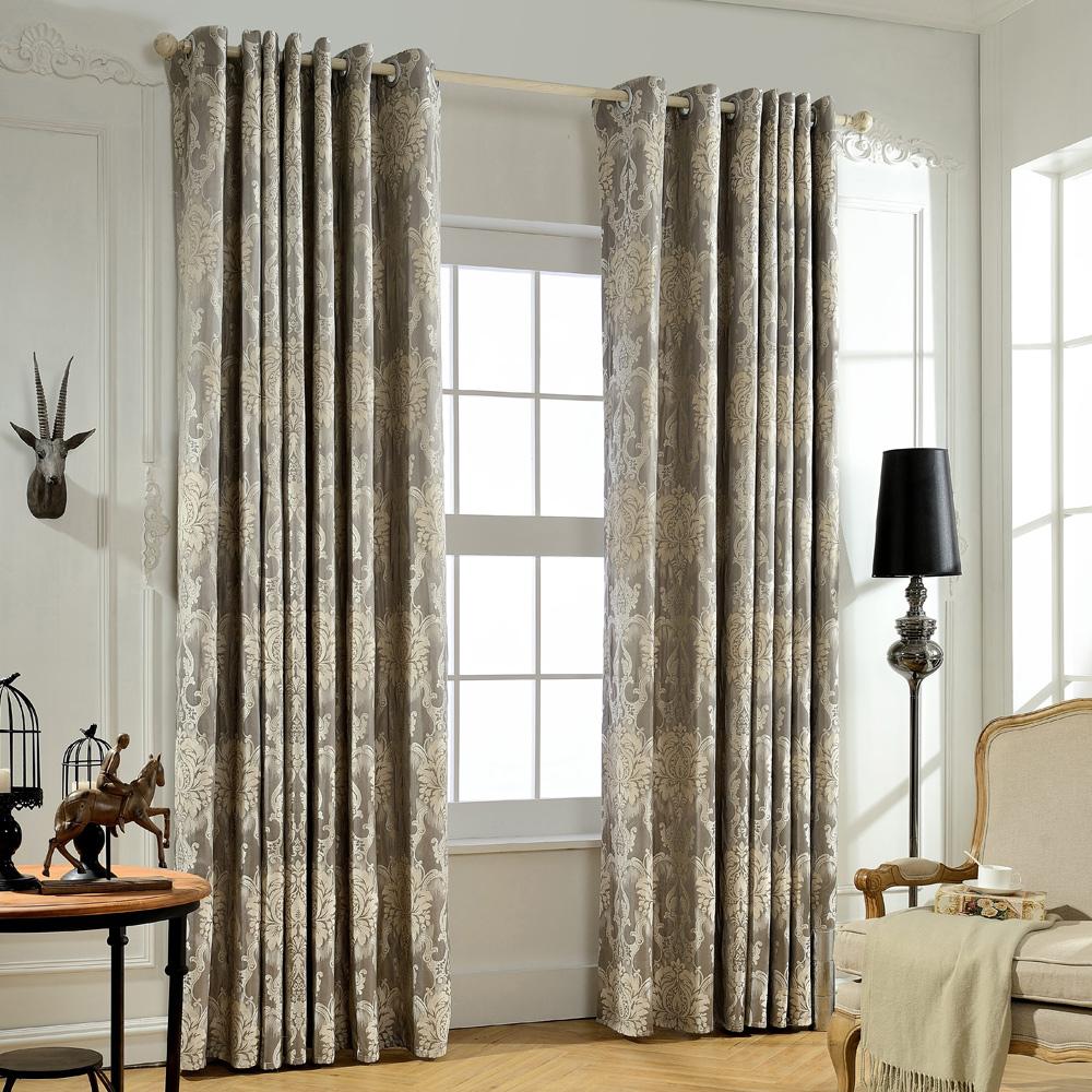 全遮光现代简约灰色落地飘窗帘成品定制纯色书房卧室客厅成都苏州