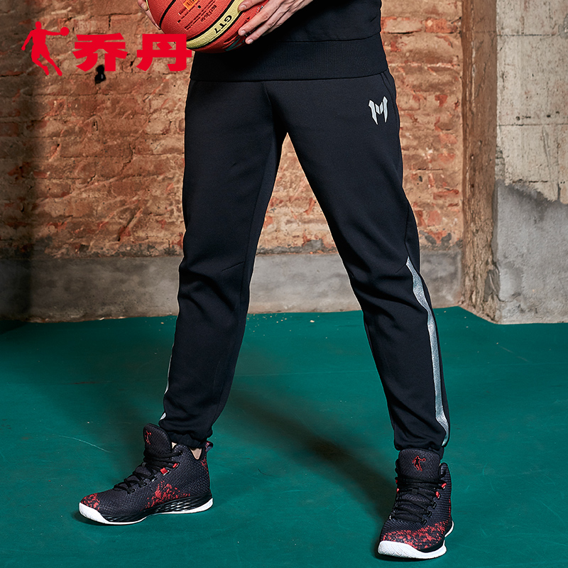 715ee89f7cf29d Jordan sports pants 2017 spring new sports trousers men s running pants  knit trousers running sports and leisure