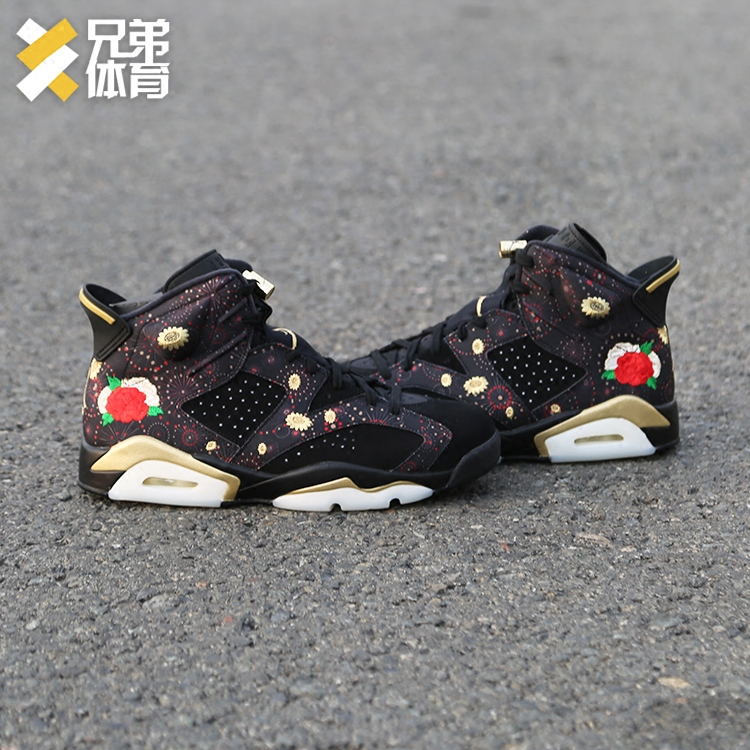 quality design 6fd62 7c620 ... Brother Sports Air Jordan 6 CNY AJ6 Peony Embroidery New Year AA2492-021