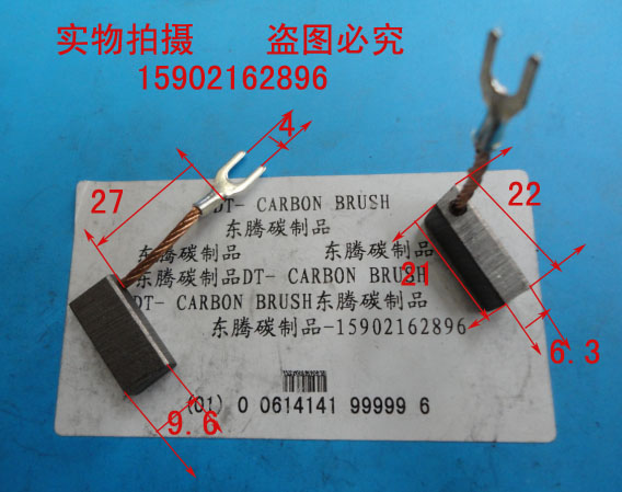 F83 DC motor carbon brush brush 6 3X9 6X22MM (imported material)