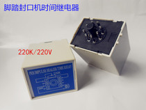 PFS-600 pedal sealing machine time relay