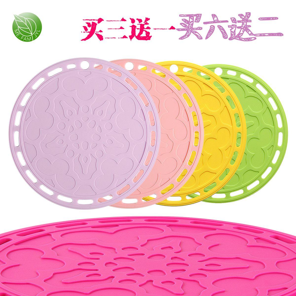 创意铂金硅胶桃花朵隔热垫 盘垫碗垫杯垫花盆垫西餐垫锅垫餐桌垫