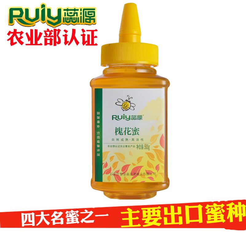 蜂蜜纯天然农家自产洋槐花蜂蜜野生土蜂蜜天然无添加槐花蜜500g