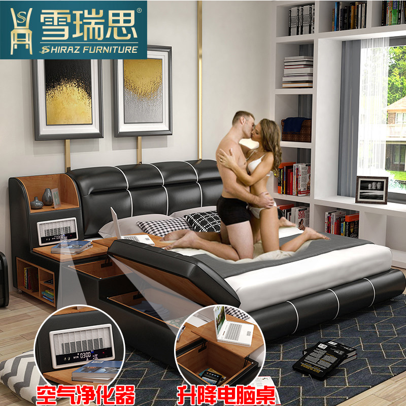 shiraz FURNITURE多功能皮床RA010黑