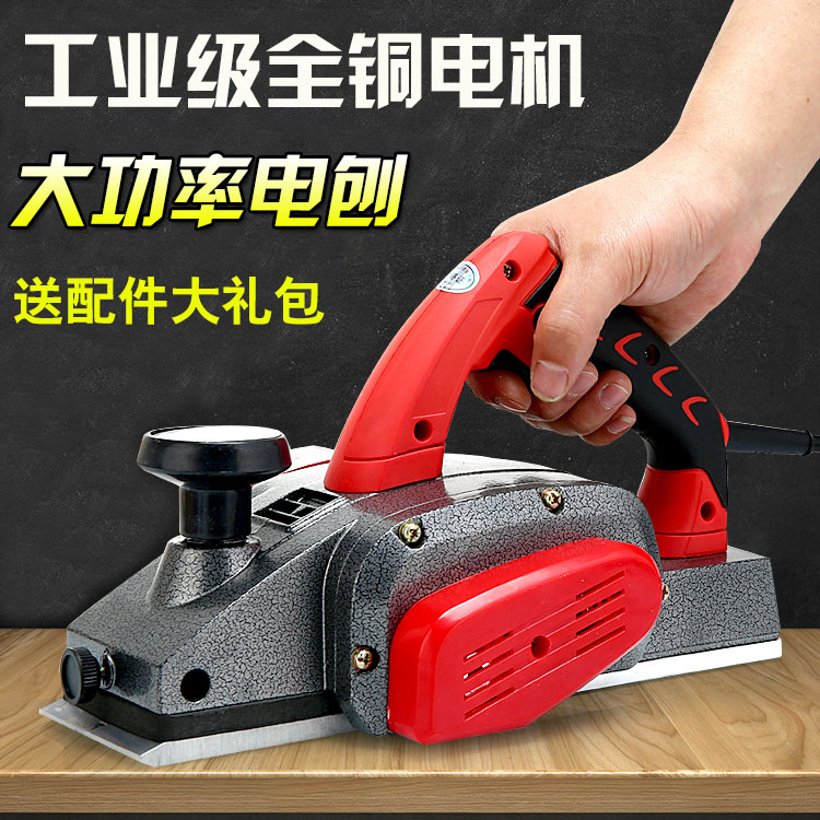 Usd 37 07 German Quality Electric Planer Woodworking Plane Multi