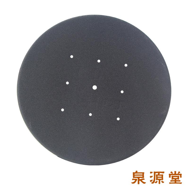 直径166mm 国仁牌 特定电磁波神灯治疗仪166治疗辐射板