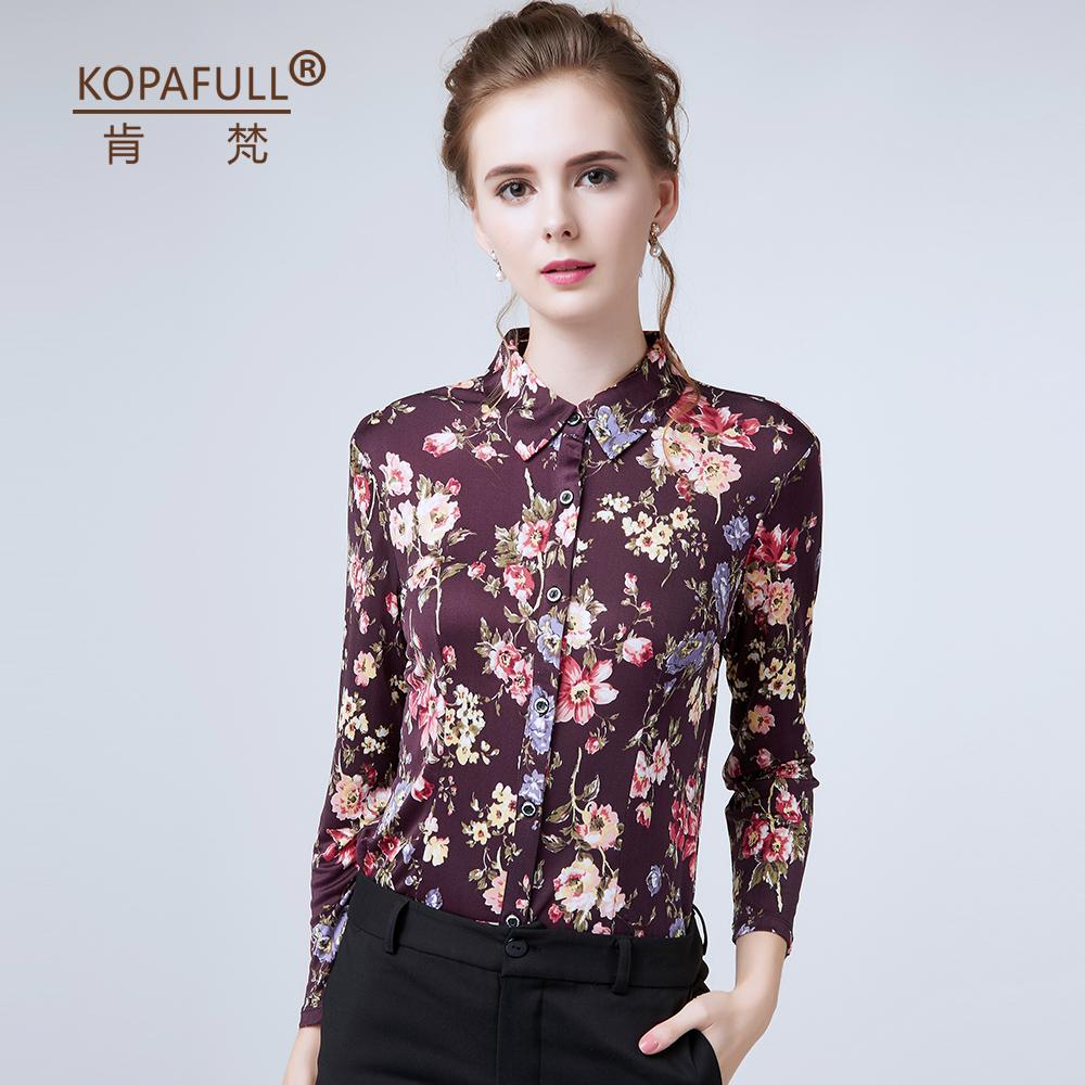 肯梵桑蚕丝真丝上衣女长袖2016春装气质修身大码重磅纯色真丝衬衫