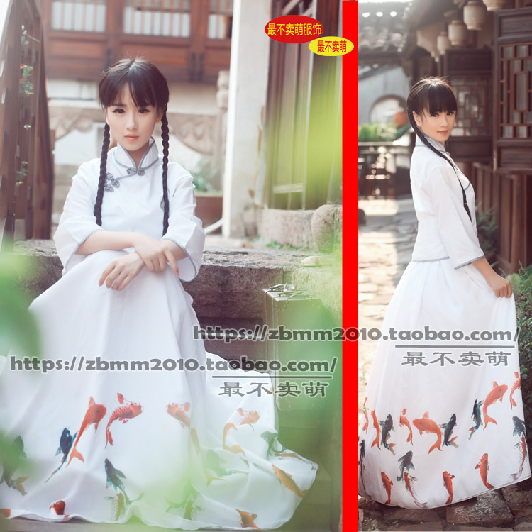 972aa6d16 Costume cos costume cosplay ancient style women's clothing Chinese wind  retro Republic students loaded koi copy fish anthropomorphic White