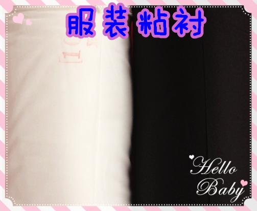 台岛服装辅料手工�布汉服DIY面料无粘纯白色衬布硬里布塑型布料