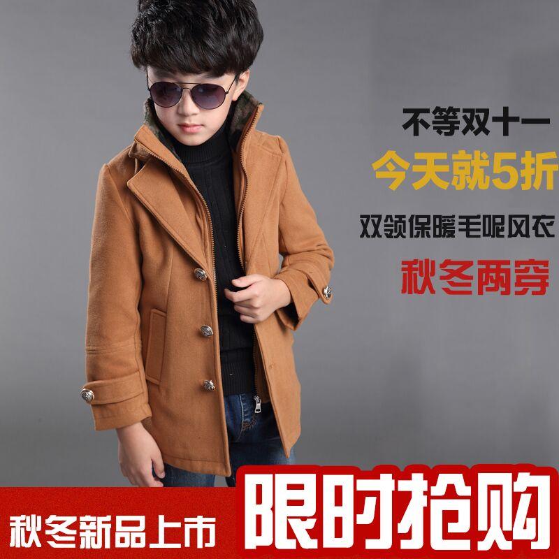童装男童秋冬装2015新款韩版潮儿童呢子呢大衣加厚中大童毛呢外套