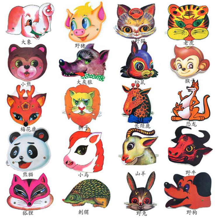 Зверобой детские Производительность реквизита, учебные материалы для учителей детского сада, маски животных