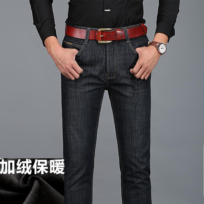 Джинсы мужские Zhan di ji pu F606 AFS JEEP