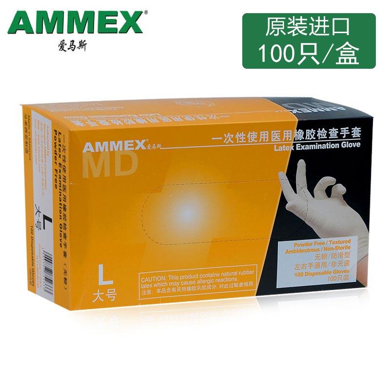 Пищевого одноразовые перчатки эмульсия перчатки медицинская перчатки резина сгущаться еда напиток косметология домой бизнес 100 только окно