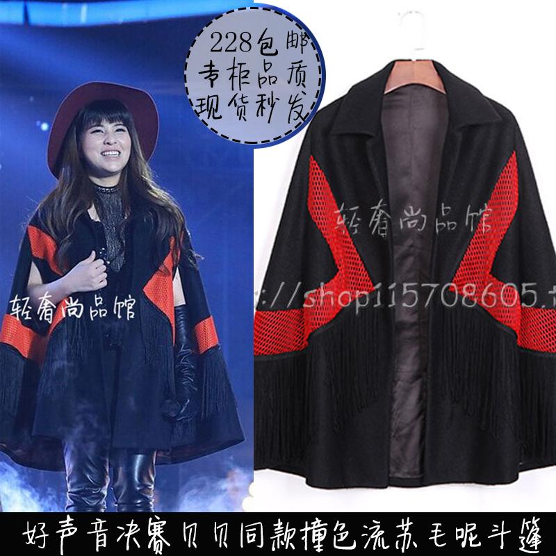 2015秋冬女新款高端双面羊绒大衣纯色流苏中长款毛呢外套斗篷披肩