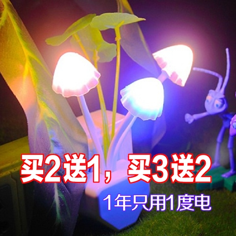 Светодиодная ночь свет Управление освещением свет Творческое энергосбережение свет индукционный свет Серебристые свет Qiye свет прикроватный свет