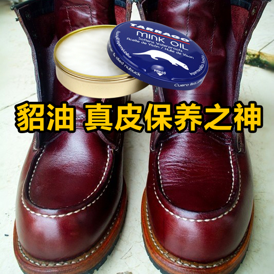 Imported Tarrago mink oil Martin boots Redwing Red Wing leather ... a74deb0f1f480
