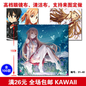 Over 26 free shipping around animation games Sword Art Online Kirito Asuna Shino Glasses cloth D