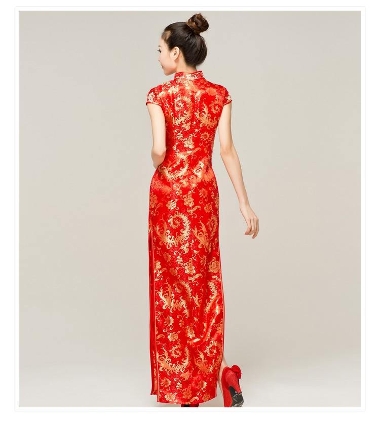 凤凰仙子新娘敬酒服2015新款红色结婚旗袍春装中式凤凰礼服长款修