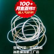 Vành đai mạt máy một miệng vành đai đồng bộ vành đai ổ đĩa Zhongyou truyền bánh răng vành đai máy mạt chược chung - Các lớp học Mạt chược / Cờ vua / giáo dục