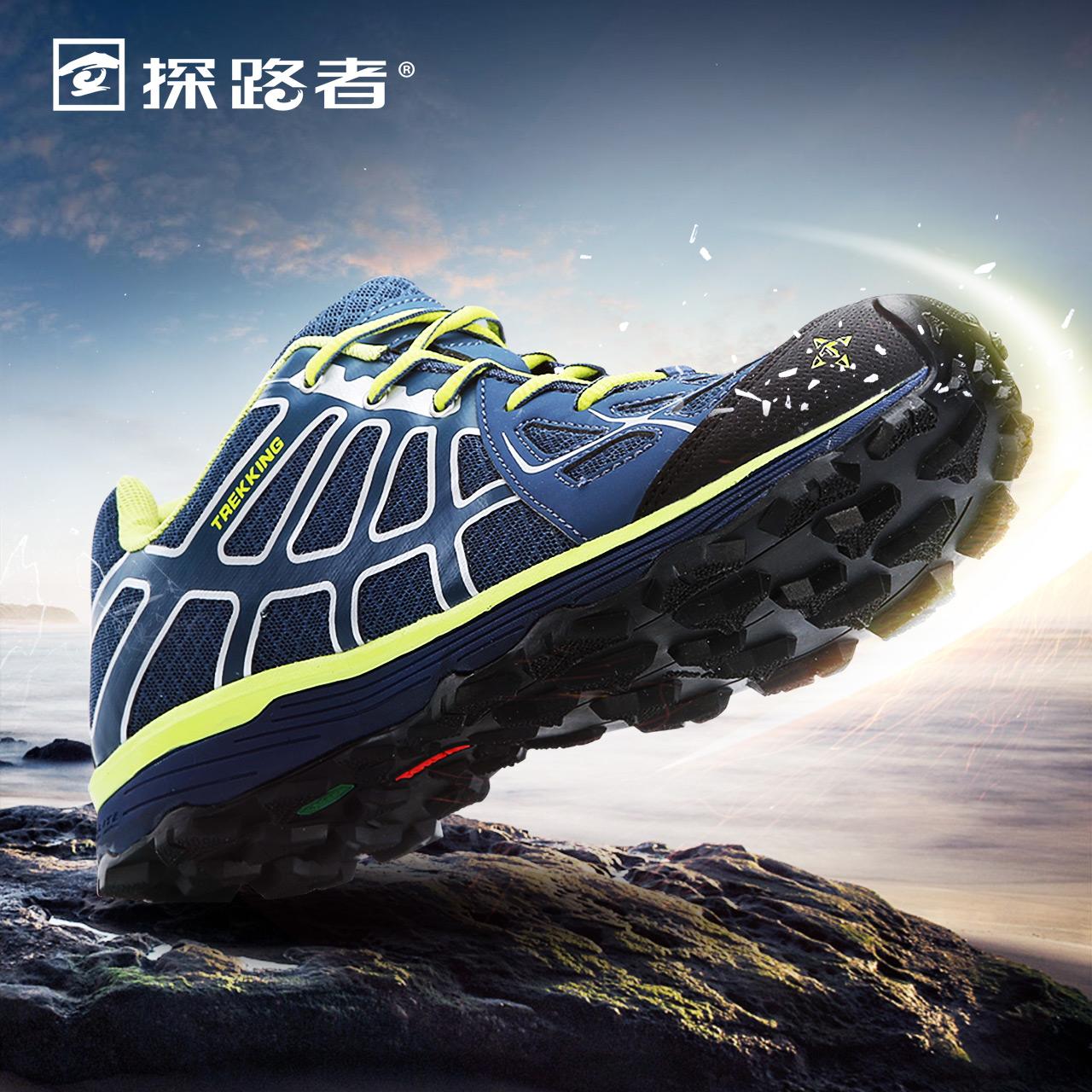 探路者户外徒步鞋春夏季男鞋 透气防滑耐磨 登山鞋女鞋TFAD81303