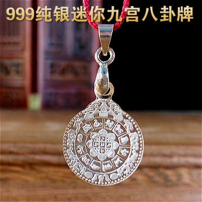 Тибетский сувенир из бронзы Стерлингового серебра-девять-дворцовые сплетни карт падения магия пестик бусины DIY аксессуары Будда, буддийский ювелирных изделий серебро 999 аксессуары кулон