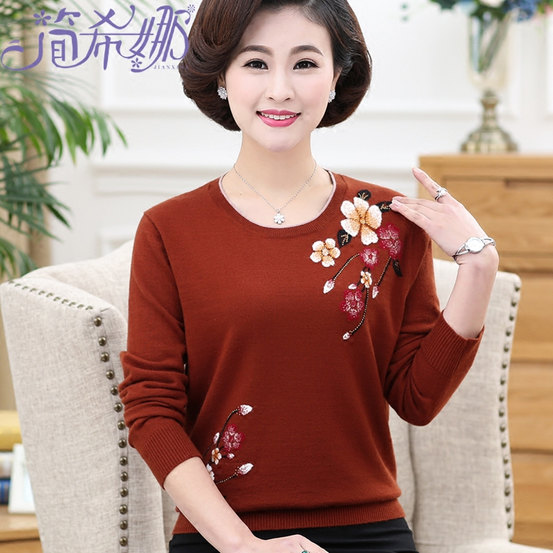 275907b97c75 2018 Spring New Mother s Wear Knit Bottoming Shirt Middle-aged Spring  Sweater 50-year-old Middle-aged Women s Tops 40