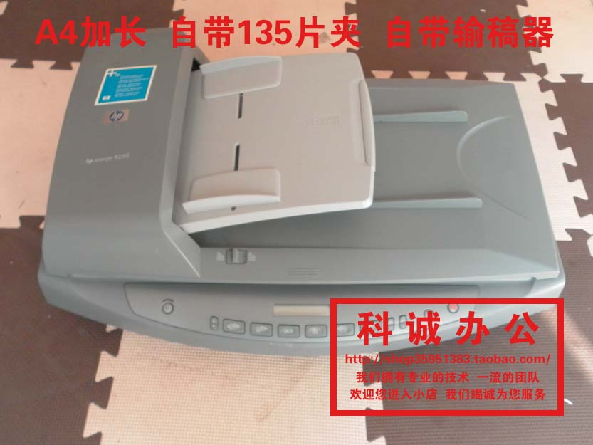 Hp8270 HP 8250 used HP 8290 high speed scanner double-sided scanning  negative film scanner