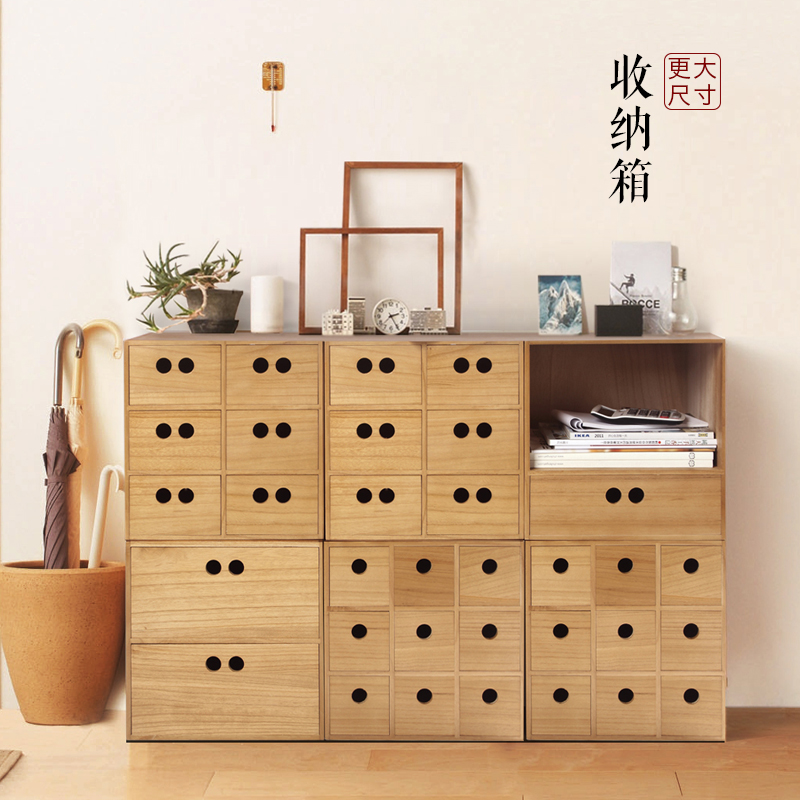 Folk Japanese home solid wood desktop cosmetic storage box combination drawer office stationery jewelry storage box  sc 1 st  ChinaHao.com & USD 97.14] Folk Japanese home solid wood desktop cosmetic storage ...