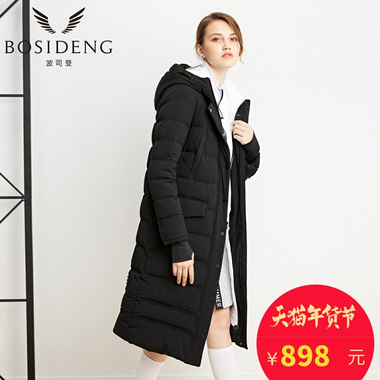 波司登羽绒服女长款过膝超长冬季新款修身加厚羽绒衣外套b1601198