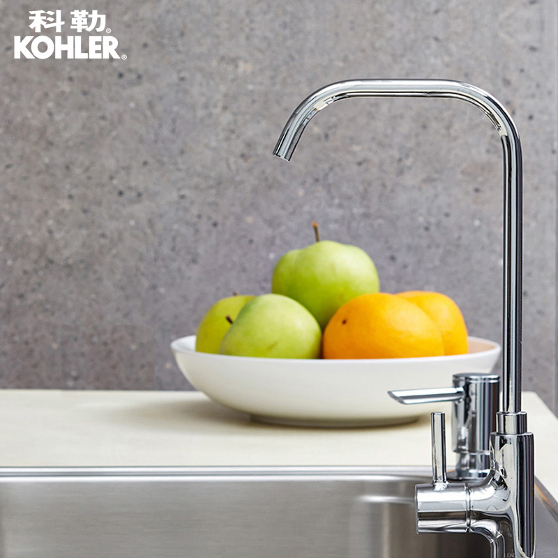 USD 285.51] Kohler water filter faucet you can Eve kitchen faucet ...