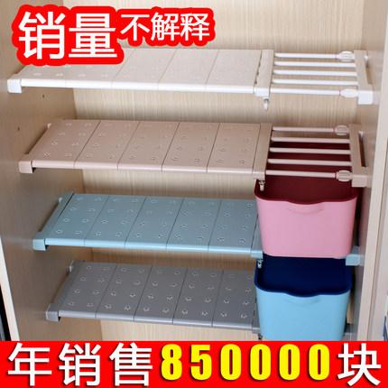 20170701淘宝天猫特价好货优选商品汇总 剁手党必备11
