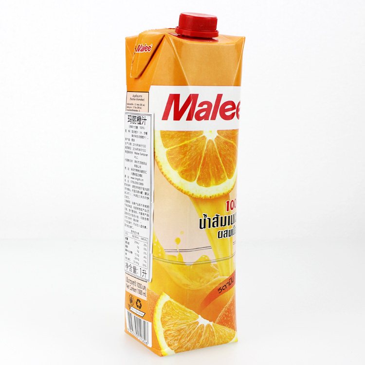 Mary  Malee )1L