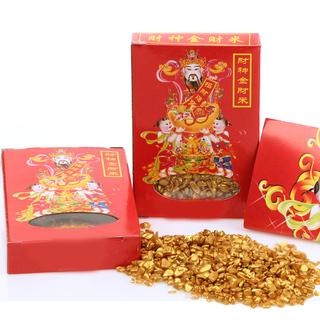 Другое,  Собирать край павильон фэн-шуй бог богатства golden rice бог богатства золото деньги метр счастливый обогащение благоприятный для Бонг бог богатства пять курильница golden rice, цена 115 руб