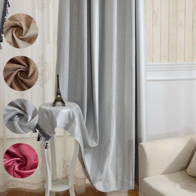 灰色纯色定制窗帘遮光布成品落地窗纱现代简约高档客厅卧室如梦令