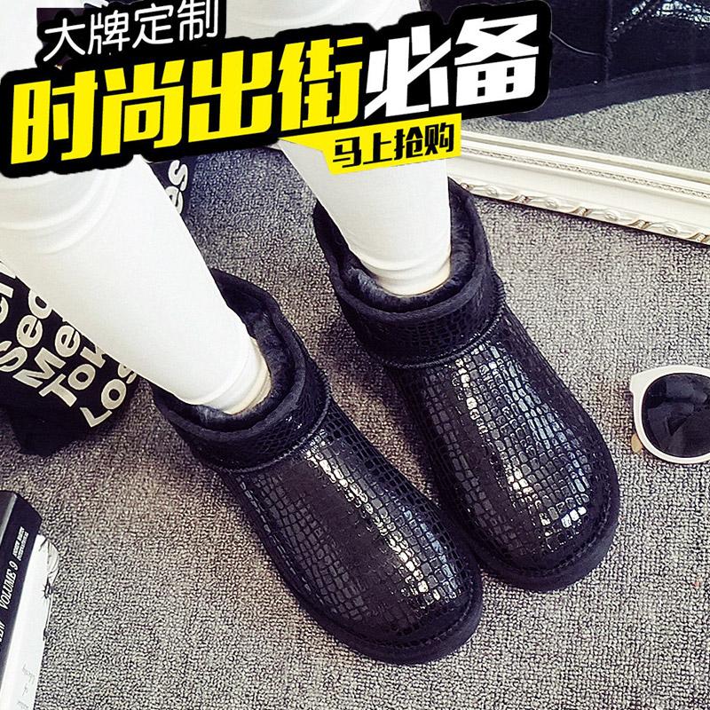 低跟圆头磨砂皮中筒靴纯色防滑平底棉靴学院保暧雪地靴跛跟中靴女