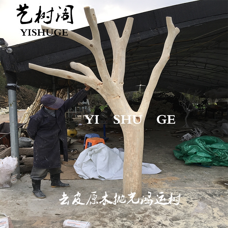 Peeled Dry Branches Logs Solid Wood Trunk Shape Tree Decoration