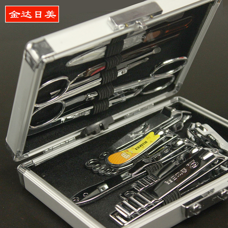 USD 23.87] Japan-US nail Clipper kit 12 Piece Set German manicure ...