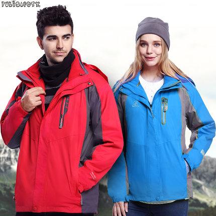 冬季户外单双层男女冲锋衣三合一两件套加厚加绒防水防风可拆卸