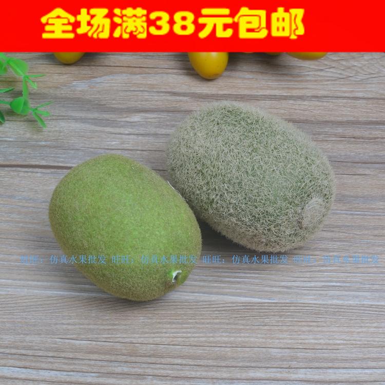 Искусственный газон Порода супер моделирования фрукты/овощи притворяться ювелирного моделирования КИВИ КИВИ
