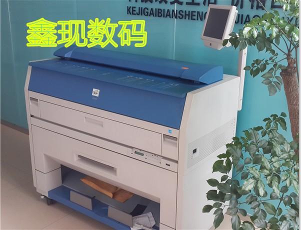 工程复印机数码打印机蓝图机激光一体机